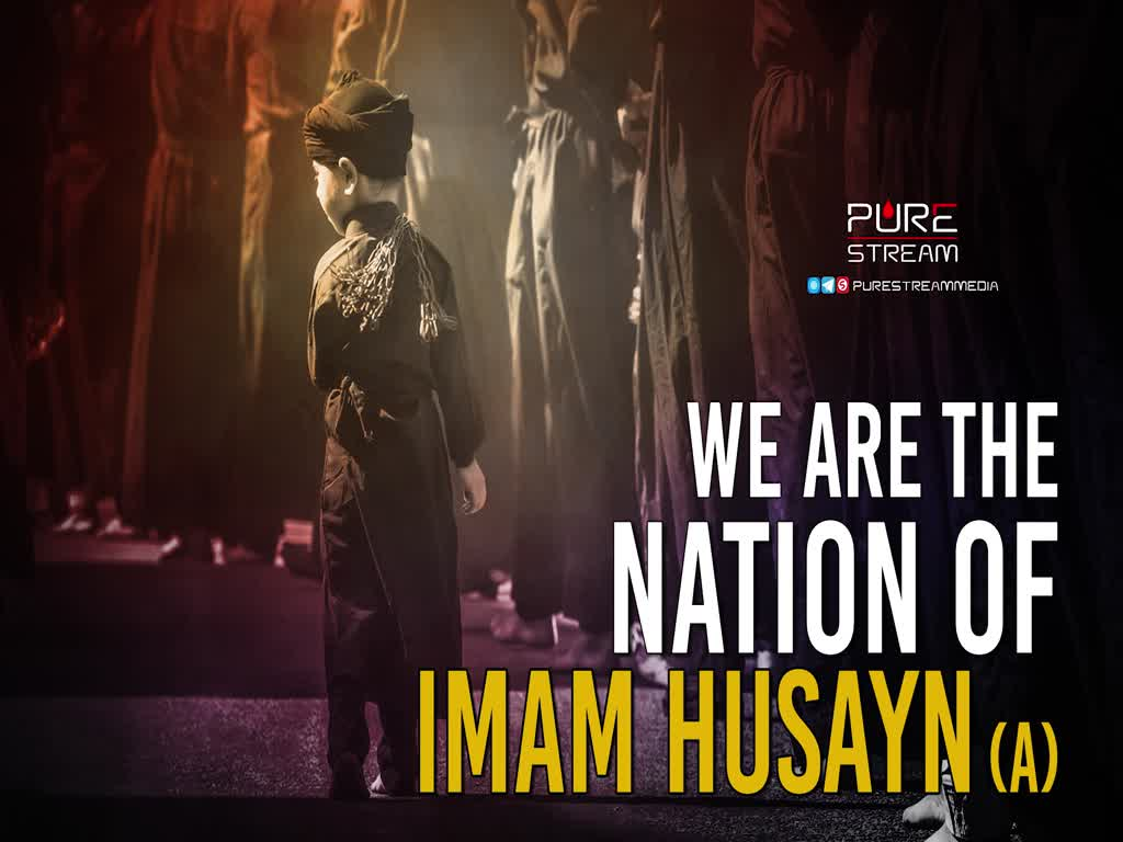 WE ARE THE NATION OF IMAM HUSAYN (A) | Farsi Sub English