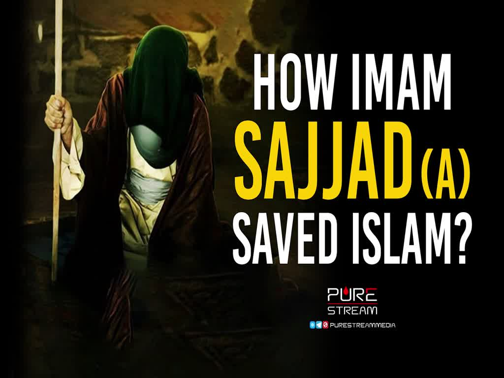 How Imam Sajjad (A) Saved Islam? | Leader of the Muslim Ummah | Farsi Sub English