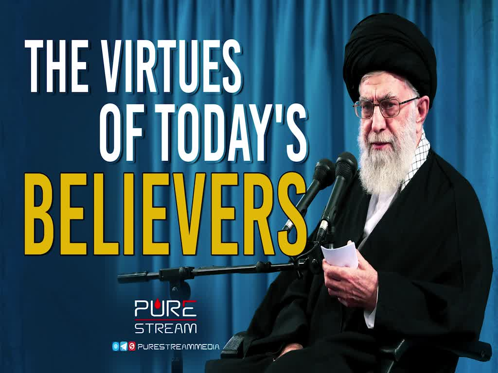 The Virtues Of Today\'s Believers | Imam Sayyid Ali Khamenei | Farsi Sub English