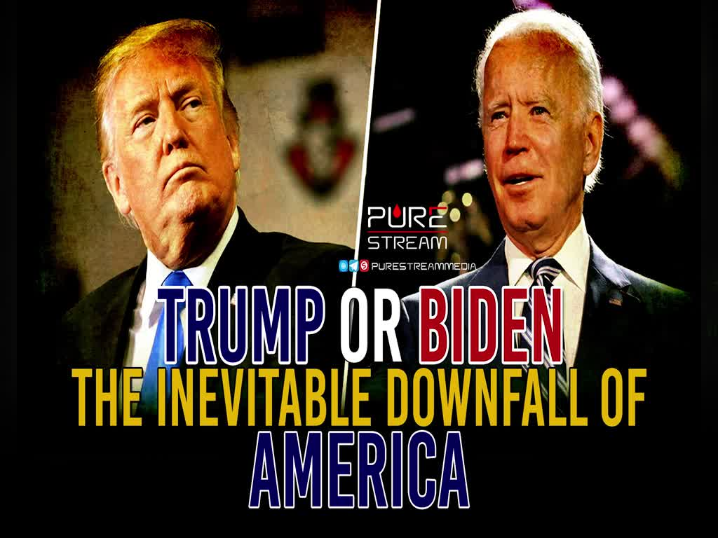 Trump OR Biden: The Inevitable Downfall Of America | Imam Sayyid Ali Khamenei | Farsi Sub English