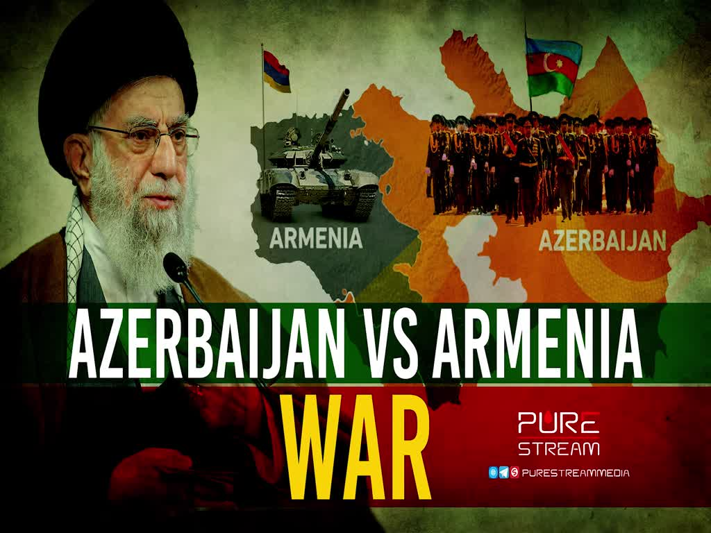 Azerbaijan VS Armenia War | Leader of the Muslim Ummah | Farsi Sub English