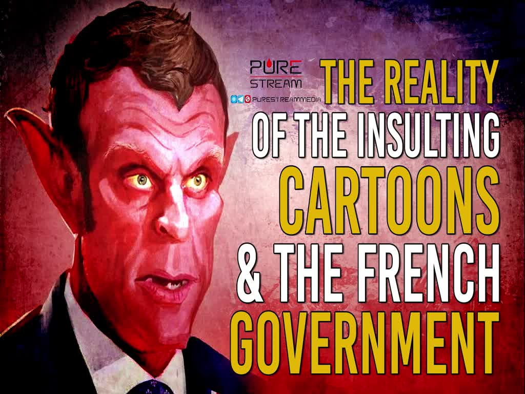 The Reality Of The Insulting Cartoons & The French Government | Leader of the Muslim Ummah | Farsi Sub English