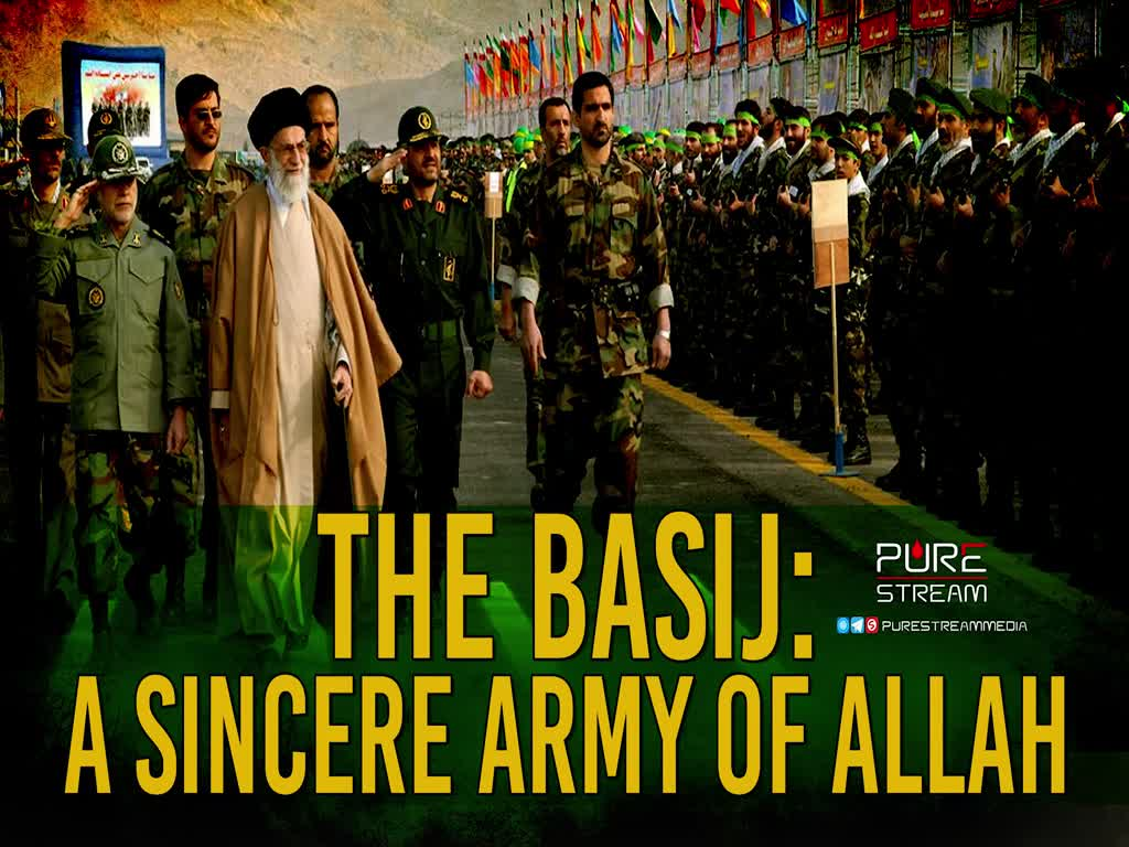 The Basij: A Sincere Army of Allah | Imam Khamenei | Farsi Sub English