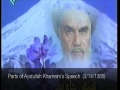 [English Translated] Rahber talking about Islamic Revolution and its Fruits - Persian