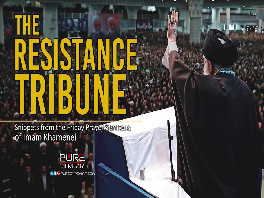 The Resistance Tribune | Snippets from the Friday Prayer Sermons of Imam Khamenei | Farsi Sub English