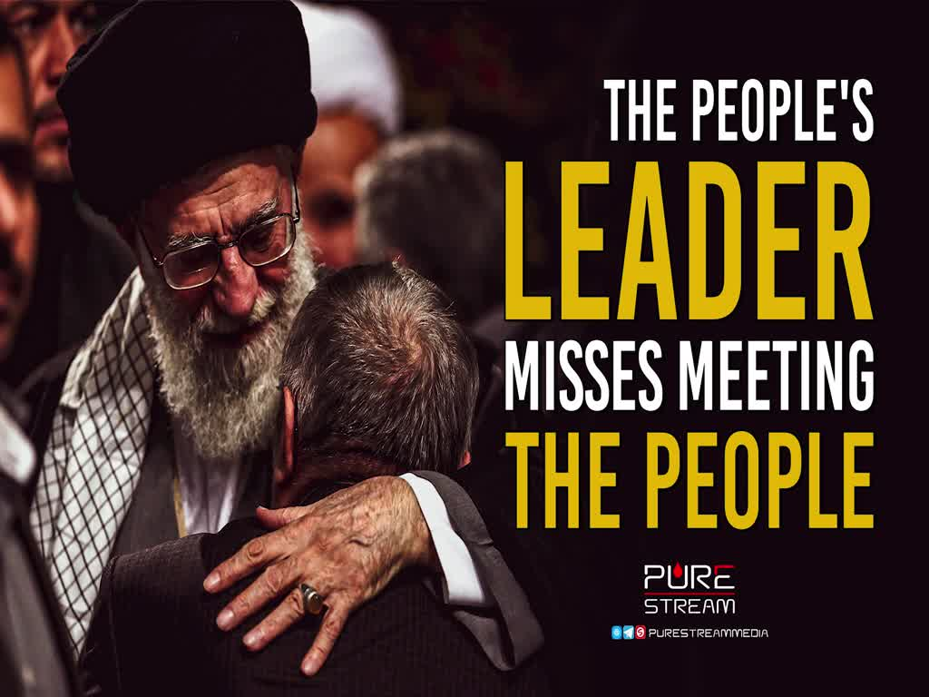The People\'s Leader Misses Meeting The People | Farsi Sub English