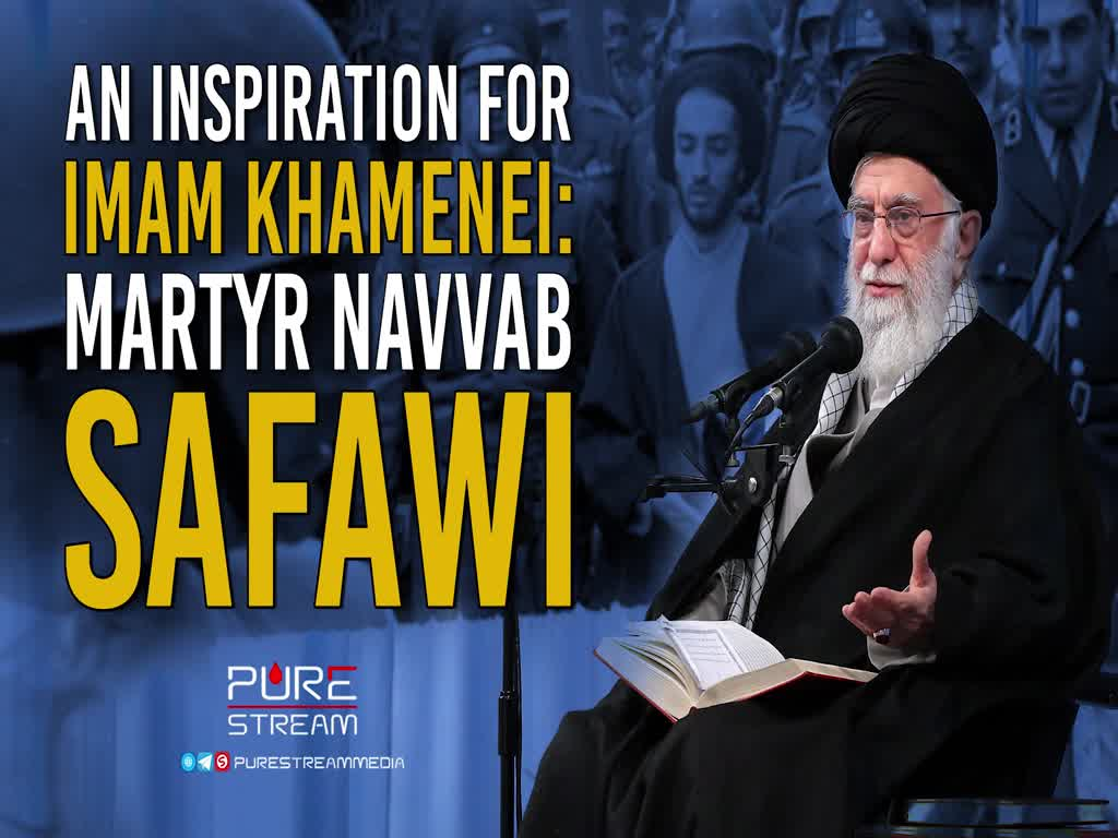 An Inspiration For Imam Khamenei: Martyr Navvab Safawi | Farsi Sub English