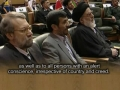 Rehbar Muslimeen about GAZA - Part 2 - Persian sub English
