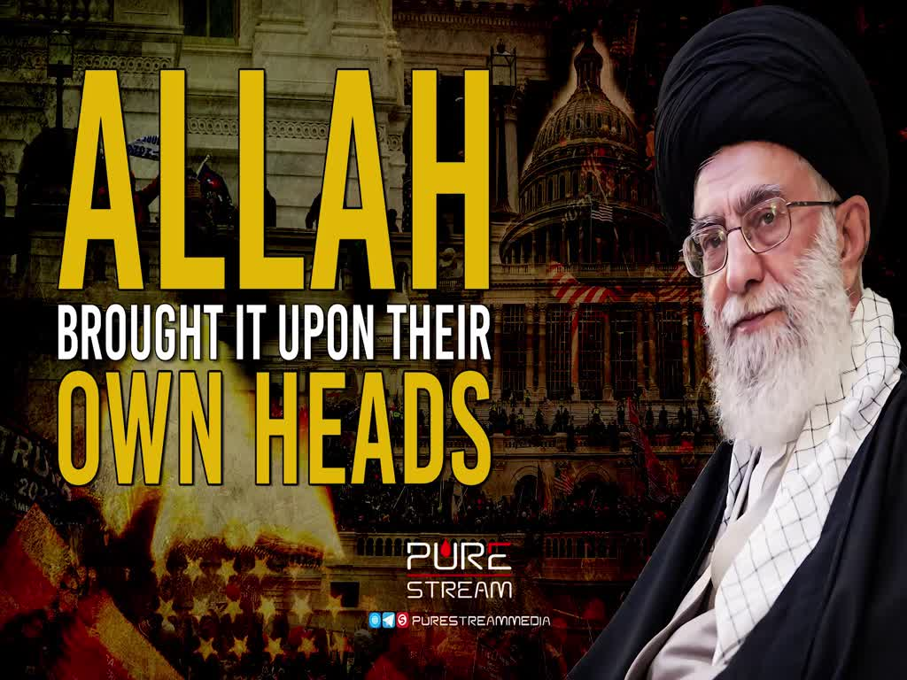 ALLAH Brought It Upon Their Own Heads | Leader of the Islamic Revolution | Farsi Sub English