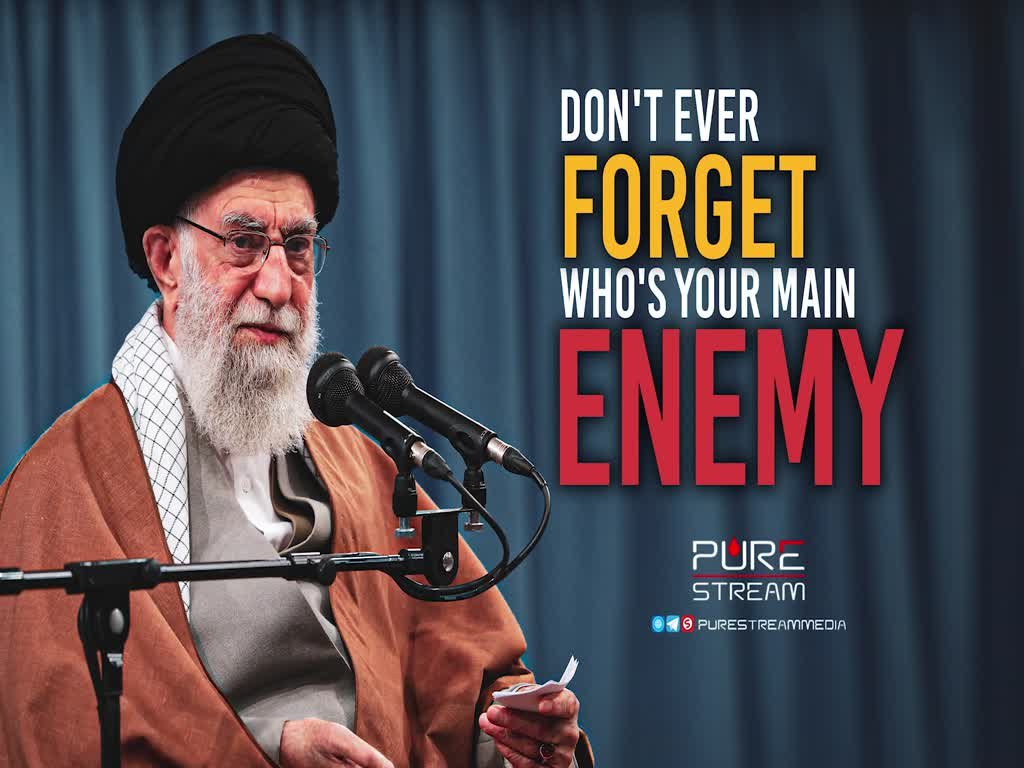 Don\'t Ever Forget Who\'s Your Main Enemy | Leader of the Islamic Revolution | Farsi Sub English