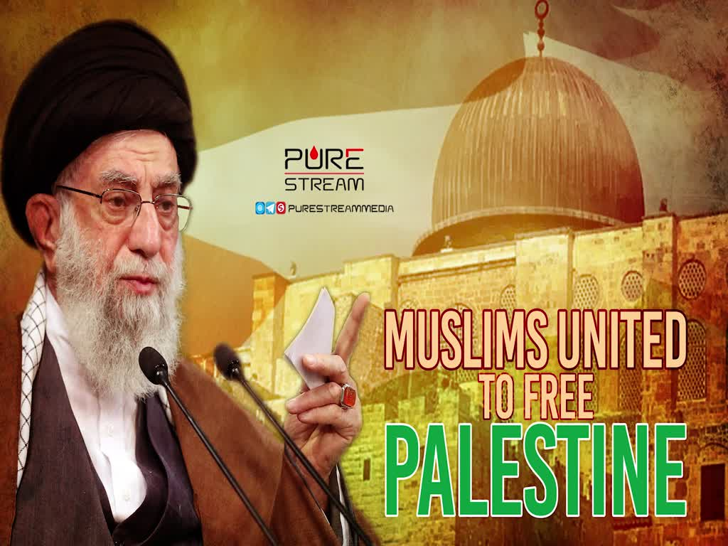 Muslims United to Free Palestine | Leader of the Islamic Ummah | Farsi Sub English