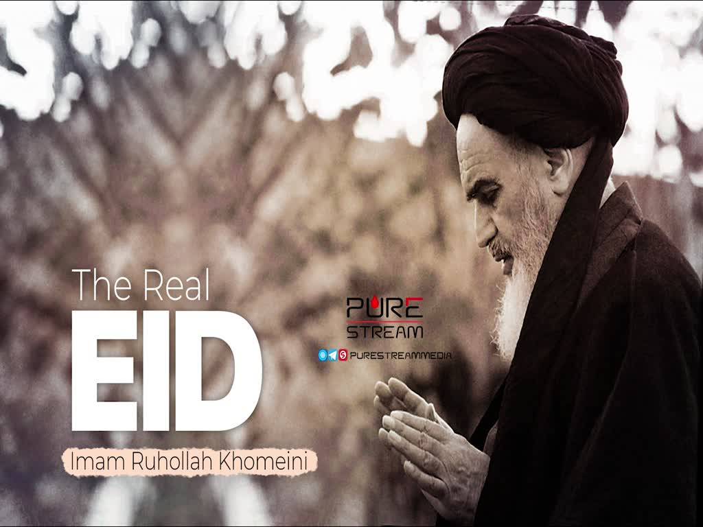 The Real Eid | Imam Ruhollah Khomeini | Farsi Sub English
