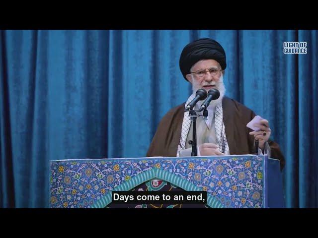 Friday prayer First sermon 2020 | Supreme Leader Ayatollah Khamenei | Farsi sub Eng