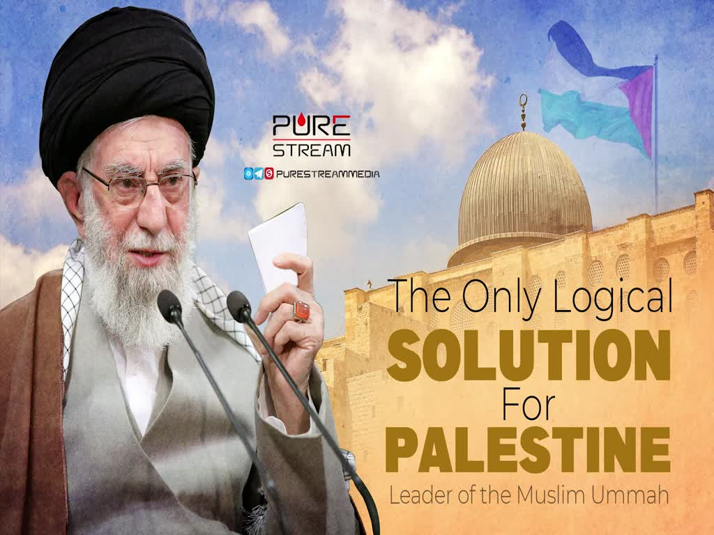 The Only Logical Solution For Palestine | Leader of the Muslim Ummah | Farsi Sub English