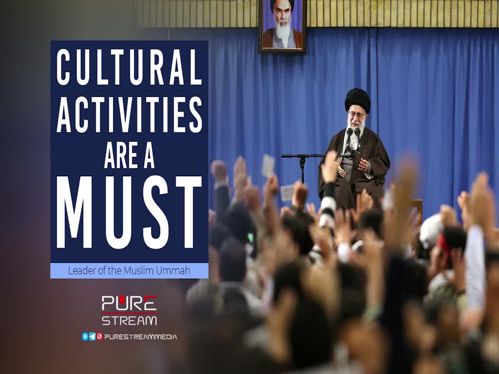 Cultural Activities Are A Must | Leader of the Muslim Ummah | Farsi Sub English