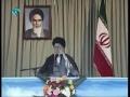 (Speech Summary) Leader Ayatollah Khamenei in Chalous - 07Oct09 - Part 2 - Farsi sub English