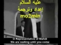Rahber speaking to students - Farsi sub English