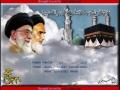 Supreme Leader Ayatullah Khamenei - HAJJ Message 2009 - Tajik