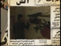 The 10 Days - New Documentary on the Islamic Revolution of Iran - Part 1 - English