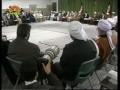 Sahifa-e-Noor -Urdu- Apne Faislon Mein Hamesha Awam Ko Hakim Samjho - Rahber