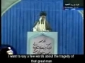 [MUST WATCH] Ayatullah Khamenei reciting masaeb of Imam Ali (a.s) - Farsi sub English