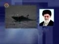 [FRENCH] Flottille de la Liberté: le message du Guide suprême de la Révolution islamique - 01 June 2010