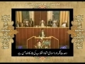 [06/37] Wasiat (Will) Imam Khomeini (r.a) by Topic - Urdu