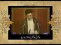 [07/37] Wasiat (Will) Imam Khomeini (r.a) by Topic - Urdu