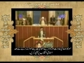 [08/37] Wasiat (Will) Imam Khomeini (r.a) by Topic - Urdu
