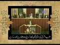 [14/37] Wasiat (Will) Imam Khomeini (r.a) by Topic - Urdu