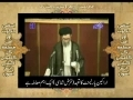 [18/37] Wasiat (Will) Imam Khomeini (r.a) by Topic - Urdu