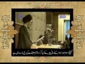[26/37] Wasiat (Will) Imam Khomeini (r.a) by Topic - Urdu