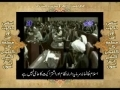 [33/37] Wasiat (Will) Imam Khomeini (r.a) by Topic - Urdu