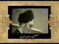 [35/37] Wasiat (Will) Imam Khomeini (r.a) by Topic - Urdu