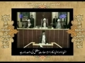 [36/37] Wasiat (Will) Imam Khomeini (r.a) by Topic - Urdu