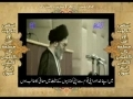 [37/37] Wasiat (Will) Imam Khomeini (r.a) by Topic - Urdu