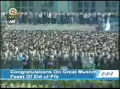 EID 2007 - News - Ayatullah Khamenei Prayers and Sermons - English