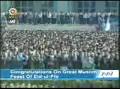 EID 2007 - News - Ayatullah Khamenei Prayers and Sermons - English