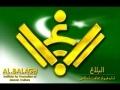 [4] Dastaan e Ishq - Urdu