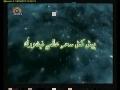 کلام نور - رہبر کے بیانات - Urdu
