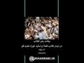 بيانات در ديدار طلاب، فضلا و اساتيد حوزه علميه قم - 29/07/1389 - Farsi