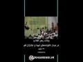 28/07/1389 بيانات در ديدار خانوادههاى شهدا و جانبازان قم - Farsi