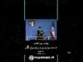 بيانات در ديدار هزاران نفر از مردم استان گيلان - 8/10/1389 - Farsi