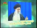 Ayatullah Khamenai - Friday Sermon - 21 Oct 2005 - Urdu