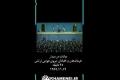 دیدار فرماندهان و خلبانان نیروی هوایی ارتش - 19/11/1389 - Farsi [Meeting Airforce]