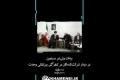 بيانات در ديدار شركت كنندگان در كنفرانس وحدت اسلامی - 1/12/1389 - Farsi
