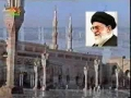 Supreme Leader Ayatollah Khamenei HAJJ Msg 2007 - English