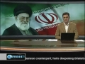 Ayatullah Khamenei: Nation has Disappointed the Enemy - 28Mar2011 - English