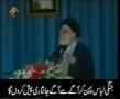 Supreme Leader Sayed Ali Khamenei - Urdu