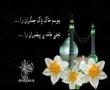 آینده دنیا و ایران وجهان اسلام است - Farsi